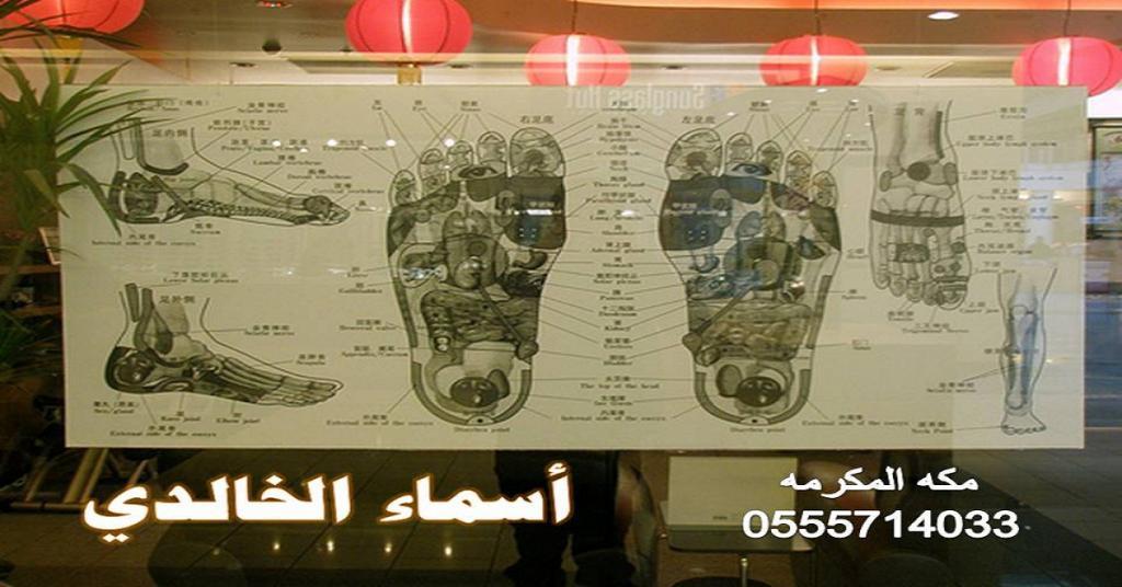 صورة اسماء الخالدي